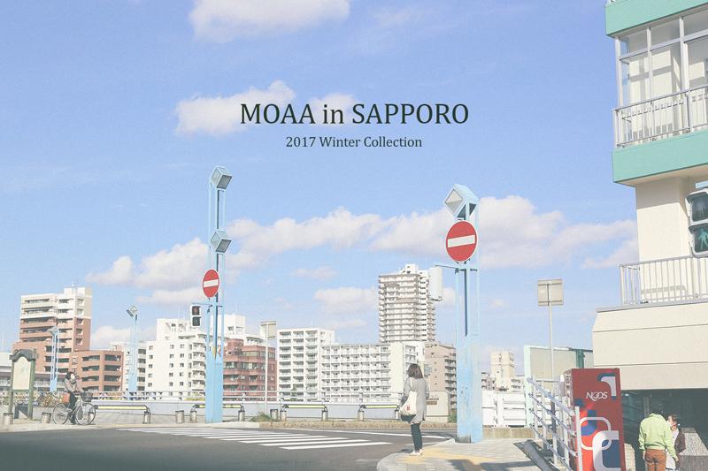 모아(MOAA) [MOAA] 패딩 베스트(KHAKI)
